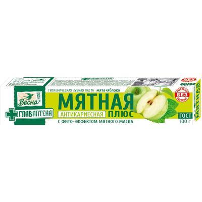 Зубная паста «Мятная», мята + яблоко, в упаковке, 100 г - Фото 1