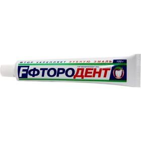 Зубная паста «Фтородент», 100 г