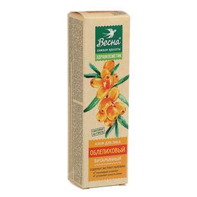 Крем для лица «Облепиховый», витаминный, 40 мл Ош