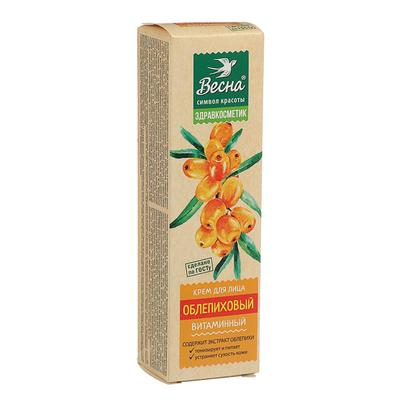 Крем для лица «Облепиховый», витаминный, 40 мл - Фото 1