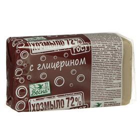 Мыло хозяйственное с глицерином 72%, в плёнке, 140 г