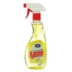 Средство для мытья стекол и зеркал «Цитрусовая свежесть», 500 мл