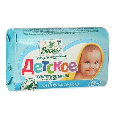 Детское мыло, нейтральное, 90 г - Фото 1