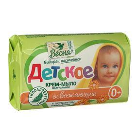 Детское крем-мыло с экстрактом календулы, 90 г Ош