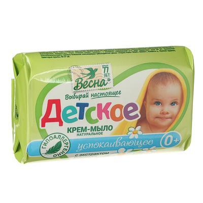 Крем-мыло «Детское», с экстрактом ромашки, 90 г - Фото 1