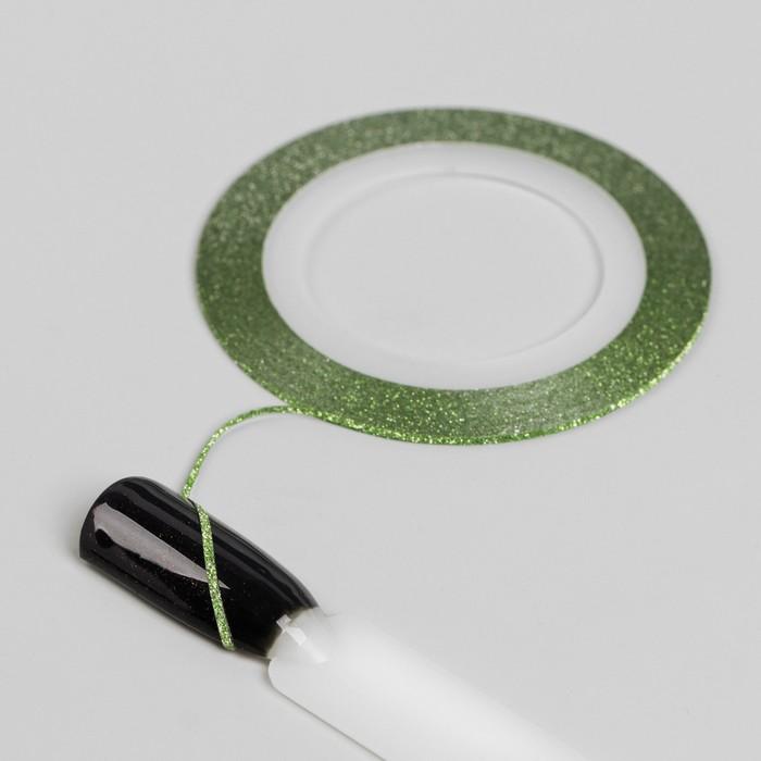 Лента клеевая для декора «Блёстки», 0,1 см, 10 м, цвет зелёный