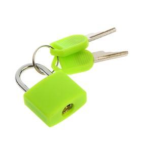 Замок навесной для чемодана, малый, зеленый Ош