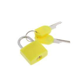 Замок навесной для чемодана, 20х35 мм, малый, желтый Ош