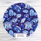 Многофункциональный кухонный коврик «Любовь‒лучшая приправа», 30 см