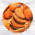 Многофункциональный кухонный коврик «Будьте здоровы, живите богато», 30 см