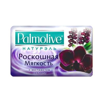 Мыло Palmolive Натурэль «Роскошная мягкость», с экстрактом орхидеи, 90 г - Фото 1