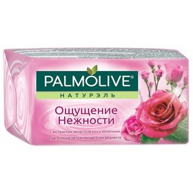 Мыло Palmolive Натурэль «Ощущение нежности», с экстрактом лепестков роз, 90 г