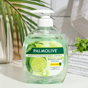 Жидкое мыло Palmolive «Нейтрализующее запах», с экстрактом лайма, 300 мл