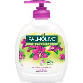 """Жидкое мыло для рук Palmolive Натурэль Роскошная мягкость """"Черная орхидея"""", 300 мл"""