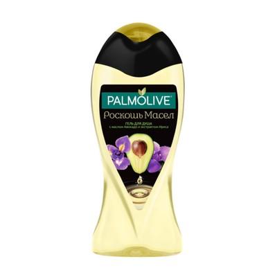 Гель для душа Palmolive Роскошь масел «Авокадо и ирис», 250 мл - Фото 1
