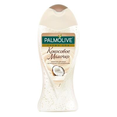 Гель для душа Palmolive Гурмэ СПА «Кокосовое молочко», с экстрактом кокоса, 250 мл - Фото 1