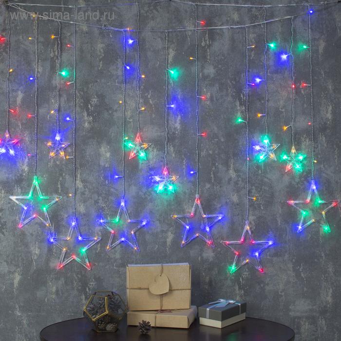 """Гирлянда """"Бахрома"""" 2.4 х 0.9 м с насадками """"Звёзды"""", IP20, прозрачная нить, 138 LED, свечение мульти, 8 режимов, 220 В"""