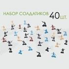 Набор солдатиков «Гвардия»