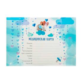 Обложка для медицинской карты