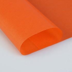 Калька для цветов 40 г/м², оранжевая, 70 х 100 см Ош
