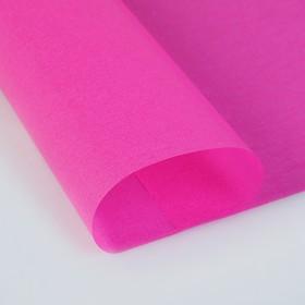 Калька для цветов 40 г/м², розовая, 70 х 100 см Ош