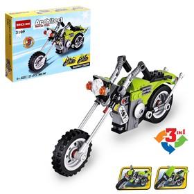 Конструктор «Мотоцикл», 129 деталей , 3 варианта сборки