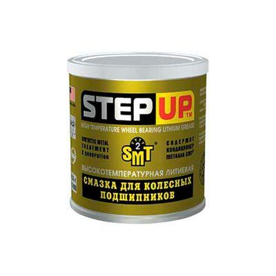 Смазка для подшипников литиевая STEP UP высокотемп с SMT2 453г - Фото 1