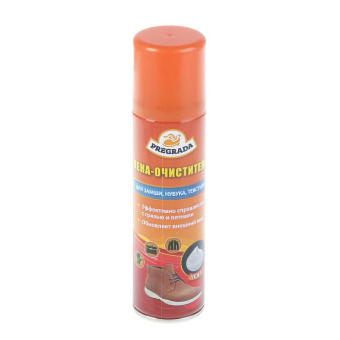 Аэрозоль пена -очиститель Pregrada для обуви из кожи, замши, нубука, ткани,150 мл