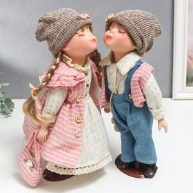 Кукла коллекционная парочка поцелуй набор 2 шт 'Осенняя прогулка' 30 см Ош