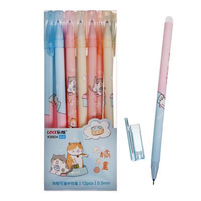 Ручка гелевая 0.28 мм, синий корпус, ПИШИ-СТИРАЙ, МИКС - Фото 1