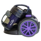 Пылесос Willmark VC1615CY, 1600/165 Вт, 1.8 л, фиолетовый