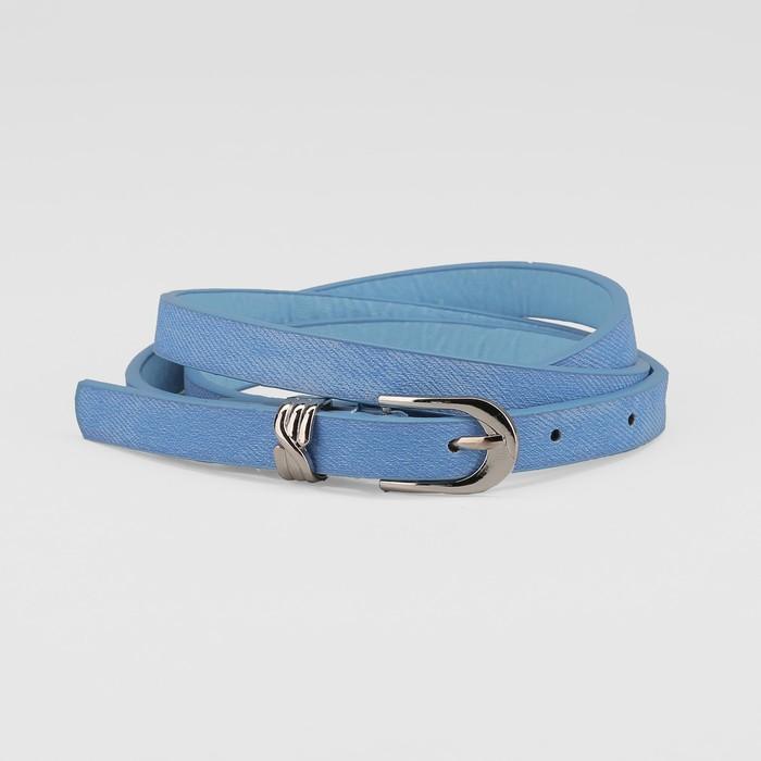 Ремень женский, джинс, ширина - 1.2 см, пряжка металл, цвет голубой