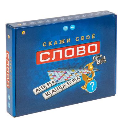 """Настольная игра """"Скажи свое слово"""" ИН-4719"""