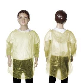 Дождевик детский «Весело гулять», жёлтый Ош