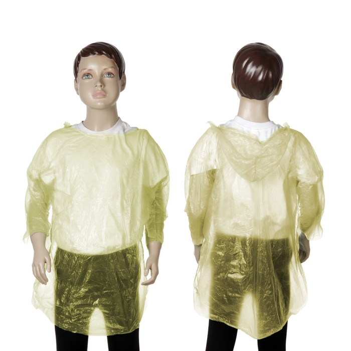 Дождевик детский Весело гулять, жёлтый