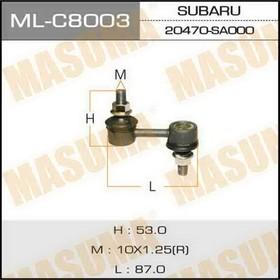 Стойка стабилизатора Masuma MLC8003 Ош