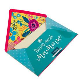 Аромасаше в почтовом конверте 'Милой мамочке' с ароматом экзотических цветов Ош