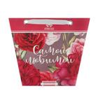 "Аромасаше в сумочке ""Самой любимой"" с ароматом лепестков роз"