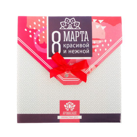 """Аромасаше в почтовом конверте """"8 марта. Красивой и нежной"""" с ароматом лепестков роз"""