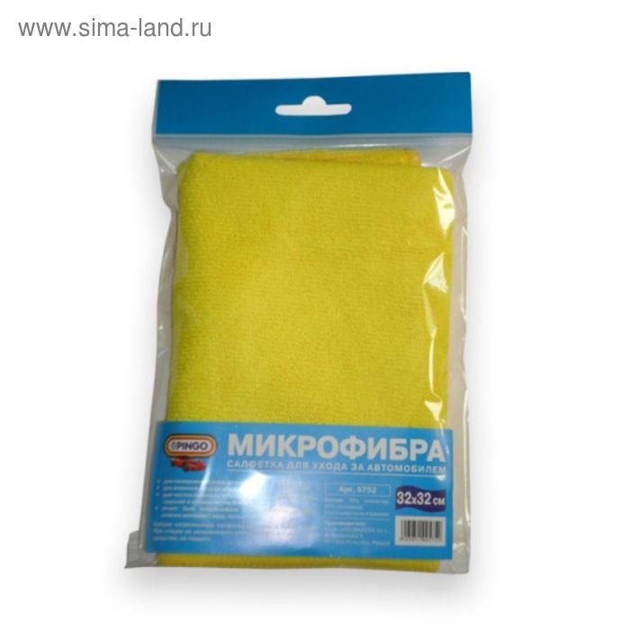 Микрофибра PINGO, 40*40 см