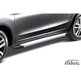 Защита штатных порогов алюминиевый профиль Arbori 'Optima Silver' 1450 серебристая Chevrolet NIVA 2010- Ош