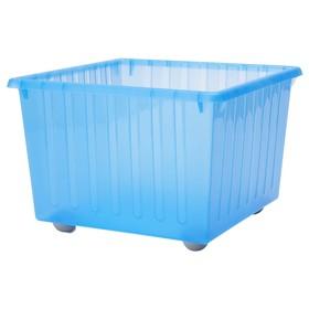 Ящик на колёсах ВЕССЛА, синий