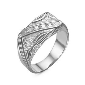 Кольцо посеребрение с оксидированием 'Перстень' мужской с рельефным рисунком, 20 размер Ош