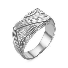 Кольцо посеребрение с оксидированием 'Перстень' мужской с рельефным рисунком, 18,5 размер Ош