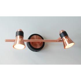 """Потолочный светильник CL503522 """"Техно"""" 2x50W GU10 медь/черный 15x33x12 см"""