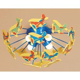 Светильник 'Самолетики', 4x75Вт E27, цвет синий Ош
