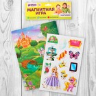 """Магнитная игра обучающая """"Замок принцессы"""" + набор магнитов, двустороннее поле"""