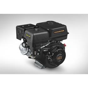 Двигатель CARVER 177FL-A8, бенз., 4-такт., одноцилиндр., 9л.с., вых.вал А8-type d=25 мм Ош