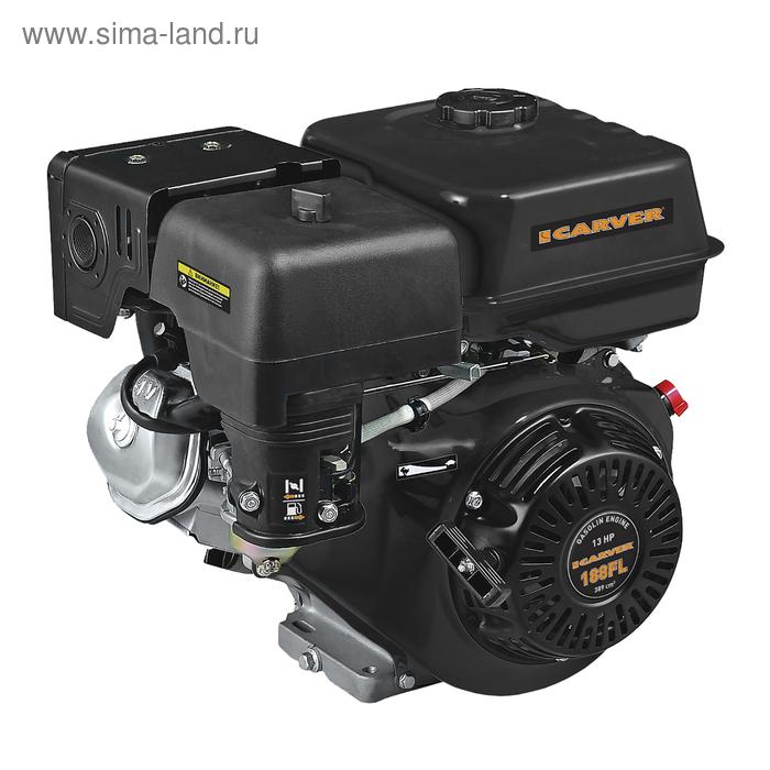 Двигатель CARVER 188FL, бенз., 4-такт., одноцилиндр., 13л.с., вых.вал S-type d=25 мм