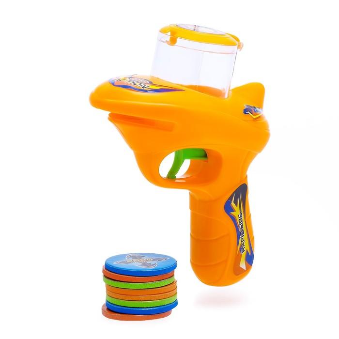 Пистолет Диско страйк, стреляет дисками, цвета МИКС